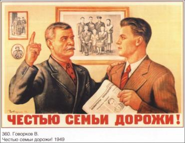 ussr-posters-69